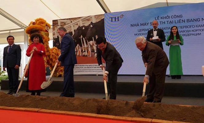 Tập đoàn TH khởi công nhà máy sữa công suất 1.500 tấn/ngày tại Nga - ảnh 2